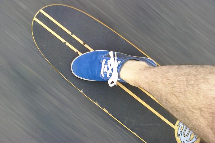 Skateboard_day